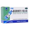【5盒】三精牌葡萄糖酸钙口服溶液10ml*12支蓝瓶的 老人儿童 补钙