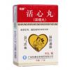 悦康 活心丸(浓缩丸) 20mg*30丸*1瓶/盒