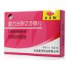 紫竹多日纳复方左炔诺孕酮片22片女性长期避孕药口服短效避孕药