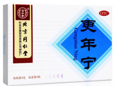 北京同仁堂更年宁4瓶更年期补益安神调理失眠月经紊乱闭经绝经