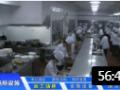 国家食品药品监督管理局-培训视频 (34播放)