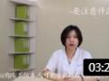 药品安全365短视频-特殊人群用药需要注意什么 (36播放)