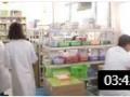 视频: 楚雄州公立医院取消药品加成同步调整医疗服务价格 (0播放)