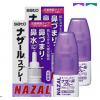 日本Sato佐藤鼻炎喷剂薰衣草味30ml鼻炎流鼻涕*2进口花粉成人电子